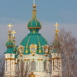 Beautiful St. Andrew's Cathedral in Kiev — Stock Photo #13617228