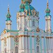 Beautiful St. Andrew's Cathedral in Kiev — Stock Photo