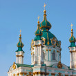 Beautiful St. Andrew's Cathedral in Kiev — Stock Photo #13617233