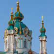 Beautiful St. Andrew's Cathedral in Kiev — Stock Photo #13617234