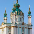 Beautiful St. Andrew's Cathedral in Kiev — Stock Photo #13617237