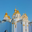Golden copes of st. Michael in cathedral in Kiev - 