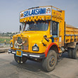 Indian Transport — Stock Photo