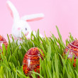 Easter objects - Stock Photo