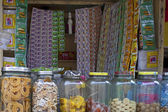Typical bakery and paan market — Stock Photo