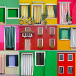 Colorful buildings in Burano island sunny street , Italy — Stock Photo #25624757