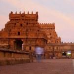 Entrance of Brihadeeswarar Temple in Thanjavur, Tamil Nadu, India. One of the world heritage sites. — Stock Photo