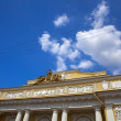 Russimuseum - Mikhailovsky palace in St. Petersburg Russia — Stock Photo #27668767