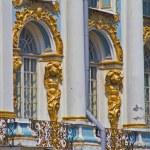 Katherine's Palace in Tsarskoye Selo (Pushkin), Saint Petersburg, Russia — Stock Photo #27668953
