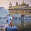 Stock Photo: Sikh pilgrim in Golden Temple