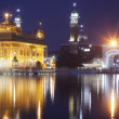 Stock Photo: Golden Temple