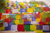 Buddhist praying flags — Foto Stock