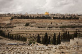 Landmarks of Jerusalem Old City, — Stock fotografie