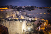 Old City and Temple Mount in Jerusalem — Stock Photo