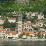 ������, ������: Kotor Montenegro