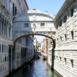 Stock Photo: Historical Venice