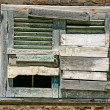 Stock Photo: Old boarded up window