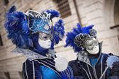 Carneval mask in Venice - Venetian Costume — Stock Photo
