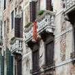 Old house in Venice Italy — Stock Photo #44057895