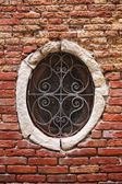 Window with decorative bars — Stock Photo