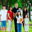 Stock Photo: Large multiracial family of seven