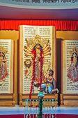 Богиня Дурга, произведениями искусства и украшения, фестиваль Дурга Пуджа, Колк — Стоковое фото