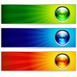 Abstract color banners for your design. — Stock Vector