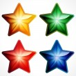 Stock Vector: Color star icon on white background
