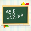 Stock Vector: School blackboard background.