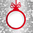 Christmas ball in the form of an empty frame for your text. — Image vectorielle