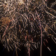 Firework display. — Stock Photo