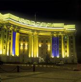 Ministère des affaires étrangères pendant la nuit. kiev, ukraine. — Photo