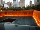 Ground Zero. — Stock Photo