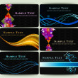 Business cards set — Stock Vector #27869835