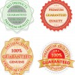 Vector badge design set — Stock Vector