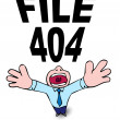 Stock Vector: 404 file not found