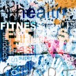 FITNESS. Word Grunge collage on background. — Vector de stock