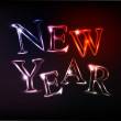 New Years background — Stockvector #13676547