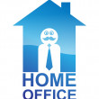 Home office — Stock Vector #13676779