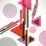 Urban designed background. Book cover design — Stock Vector