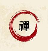 Zen hat — Stok Vektör