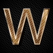Metallic font . Letter W — Stock Photo