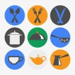 Kitchen icons — Stock Vector #37817635