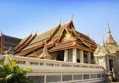 The Grand Palace, Thailand, Bangkok — Stock Photo