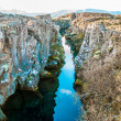 Thingvellir, tectonic plates meeting point, Iceland - Stock Photo