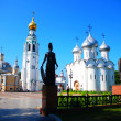 Kremlin Square in Vologda - Stock Photo