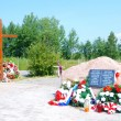 Monument of accident victims in Smolensk, Russia - Stock Photo