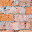 Red brick wall texture macro closeup, old detailed rough grunge - Stock Photo