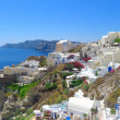 Beautiful panoramic view of Oia, Santorini, Greece. - Stock Photo