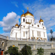 Stock Photo: Cathedral of Christ the Saviour in Moscow, Russia